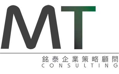 MT Consulting